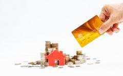 """Como se proteger da """"Inflação Imobiliária""""?"""